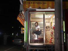 Masato Seto 2007