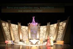 Opera-Don Pascuale 1