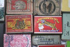 古いマッチ箱大量一式 昭和レトロカフェCafe喫茶店コレクションポップイームズビンテージインテリアガレージ居酒屋骨董ラビットMODS収集家_マッチ箱収集家の品、膨大な量です!
