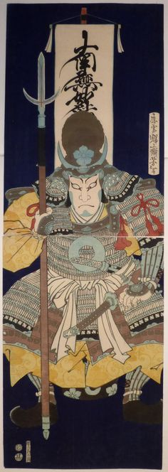 A vertical diptych of #KatoKiyomasa [1562-1611] [] A famous general best known for his participation in the invasion of Korea [] Shows him seated before his personal banner inscribed Nan myo no rengekyo, 'Hail Lotus Sutra' [] On his breast is his #mon, a large ring [] Published by Maruya Jimpachi, 1867