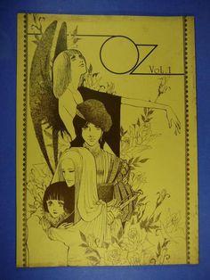 同人誌1977年の発行:1977年花とゆめ臨時増刊号(秋)に掲載されたピンナップ「風のように」のキャラクターたちじゃない?