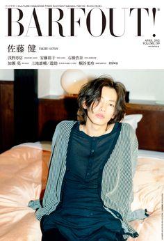 佐藤健 (Sato Takeru) for Barfout! Vol.199 2012/04