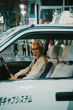 """A selection of photos from """"Tokyo Taxi"""" by London-based filmmaker and photographer Dan Sully. More images below."""