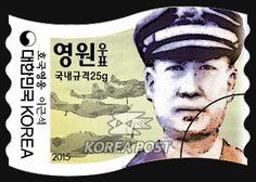 Heroes, the Korean War,June 1 2015, Lee Geun-seok, 6 .25 전쟁 호국영웅, 2015년 6월 1일, 이근석