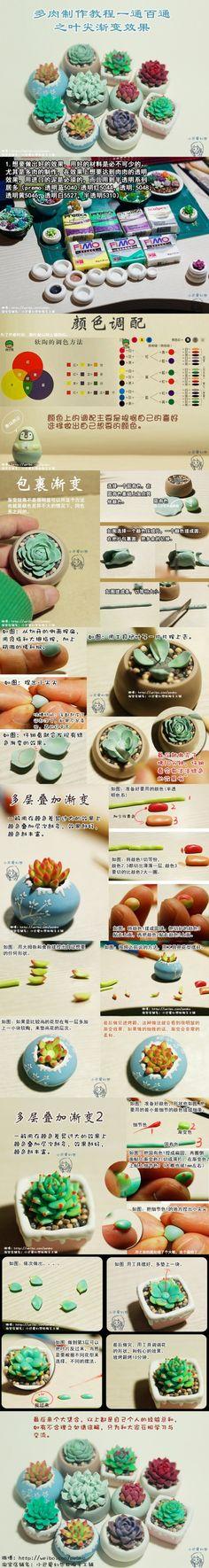 Polymer clay succulents cactus cacti kawaii miniature