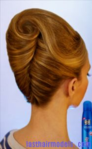 how-to-do-hair-in-a-classic-french-twist - Fab New Hairstyle 1 Black Hair Updo Hairstyles, Haircuts For Long Hair, Elegant Hairstyles, Vintage Hairstyles, Wedding Hairstyles, Cool Hairstyles, Formal Hairstyles, Choppy Hairstyles, Short Haircuts