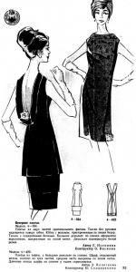 tons of patterns....FREE Vintage Dress Sewing Draft Pattern