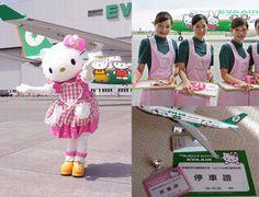 EVA airline's Hello Kitty plane