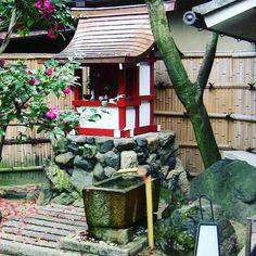 Kyoto Shrine and Fountain  #shrine #temple #japan #kanji #japanese #kyoto #shinto #buddha #buddhism #namaste #mindfullness #TFLers #tweegram #photooftheday #look #instalike #igers #picoftheday #instadaily #instafollow #followme #instagood #bestoftheday #instacool #all_shots #follow #love #meditate #travel #peace