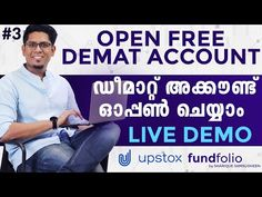 Learn Stock Market Malayalam - fundfolio by Sharique Samsudheen - YouTube Learn Stock Market, Educational Videos, Earn Money Online, Need To Know, Accounting, Investing, Marketing, Learning, Youtube
