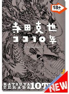 Katsuya Terada Works - TEN - 10 Year Retrospective- Art Book (Japanese Vers.)