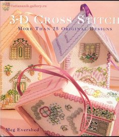 Gallery.ru / Фото #1 - 3D Cross Stitch - Tatiananik