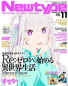 To know the latest and recommended Anime, Newtype 2018 Kana Hanazawa, Dog Films, Anime News Network, Astro Boy, Best Supporting Actor, Re Zero, Neon Genesis Evangelion, Light Novel, Backgrounds
