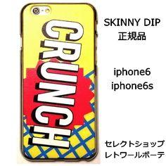 スキニーディップ SKINNYDIP IPHONE 6 6s YELLOW CRUNCH CASE おしゃれ クランチ 正規品 海外 ブランド