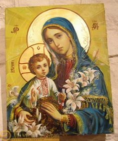Gallery.ru / Фото #1 - українська ікона - gal65 Catholic Art, Catholic Saints, Religious Art, Christian Artwork, Christian Pictures, Blessed Mother Mary, Blessed Virgin Mary, Hail Holy Queen, Paint Icon