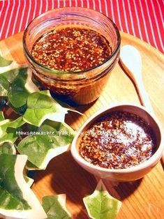 Spicy Recipes, Asian Recipes, Ethnic Recipes, Yummy Recipes, Easy Cooking, Cooking Recipes, Cooking Ideas, Japenese Food, Homemade Seasonings