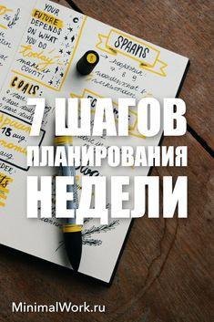 Blog Planner, Life Planner, Teacher Planner, Study Hard, Bullet Journal Ideas Pages, Lus, Life Motivation, Life Organization, Self Development