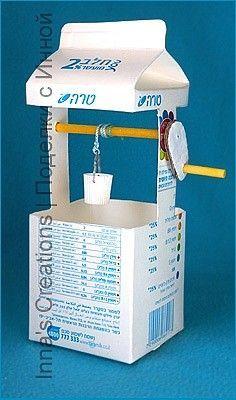 idéias de como reciclar caixas de leite e suco vazias!