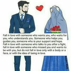 Ideas Wedding Quotes Islamic Muslim Couples For 2019 Islamic Quotes On Marriage, Muslim Couple Quotes, Muslim Love Quotes, Love In Islam, Islamic Love Quotes, Islamic Inspirational Quotes, Romantic Love Quotes, Muslim Couples, Motivational Quotations