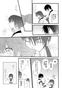 Yona really likes Hak..... She just doesn't know it yet Hak knows shes dense And he just loves teasing her