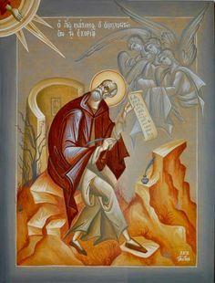 St. Maximos the Confessor by Alexandra Tsigkou