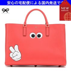 EBURY MAXI FEATHERWEIGHT VICTORY★POPモチーフ Anya Hindmarch