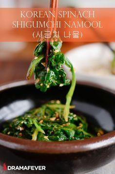 I would like to share a Korean spinach side dish that tastes a little different. My mother always made her spinach this way with a little bit of both Korean soybean paste and chili paste. It brings a more robust flavor than the simple bland spinach that most people are used to.