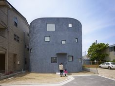 Image 1 of 17 from gallery of Light Stage House / Future Studio. Photograph by Toshiyuki Yano