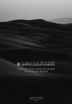 Beautiful Quran Quotes, Quran Quotes Love, Quran Quotes Inspirational, Arabic Quotes, Imam Ali Quotes, Hadith Quotes, Muslim Quotes, Religion Quotes, Islam Religion