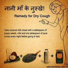 Natural Remedies For Colds For dry cough, try this out! Dry Cough Remedies, Bloating Remedies, Herbal Remedies, Holistic Remedies, Different Types Of Arthritis, Cooking With Turmeric, Nutrition, Natural Health Remedies, Natural Healing