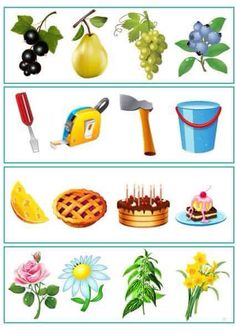 Insieme Speech Therapy Activities, Kids Learning Activities, Brain Activities, Montessori Activities, Preschool Worksheets, Kids Education, Special Education, Cute Powerpoint Templates, Farm Animals Pictures