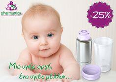 Γρήγορο ζέσταμα φαγητού όπου και αν βρίσκεστε έτοιμο σε 2.5'!  Μη ηλεκτρικός θερμαντήρας μπιμπερό από την Avent! Αγόρασε το με -25% στο Pharmattica http://pharmattica.gr/mhtera-paidi/12882-avent-%CE%BC%CE%B7-%CE%B7%CE%BB%CE%B5%CE%BA%CF%84%CF%81%CE%B9%CE%BA%CF%8C%CF%83-%CE%B8%CE%B5%CF%81%CE%BC%CE%B1%CE%BD%CF%84%CE%AE%CF%81%CE%B1%CF%83-%CE%BC%CF%80%CE%B9%CE%BC%CF%80%CE%B5%CF%81%CF%8C-8710103628132.html