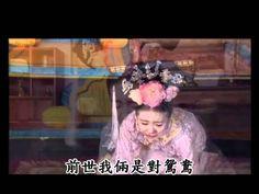 步步驚心 Bu Bu Jing Xin (曲:明月光) 刘诗诗