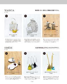 マガジンワールド   カーサ ブルータス - CASA BRUTUS   148  立読み Book Design, Web Design, Graphic Design, Editorial Layout, Editorial Design, Catalogue Layout, Magazine Layout Design, Asian Design, Book Gifts