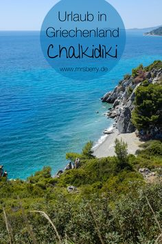[Griechenland] Urlaub auf Chalkidiki: Kassandra Rundfahrt Chalkidiki is a Greek peninsula on the Aegean Sea. I take you on a tour of the first headland of Kassándra and show you pictures to dream away – of the turquoise sea and fantastic nature. Europe Travel Guide, Backpacking Europe, Travel Destinations, Beautiful Islands, Beautiful Places, Travel Around The World, Around The Worlds, Cool Pictures, Beautiful Pictures