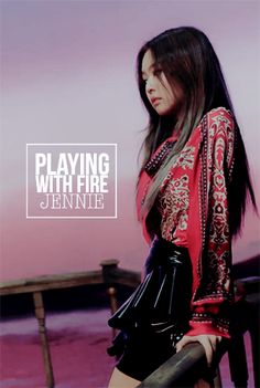 Imagen de fire, playing, and WITH