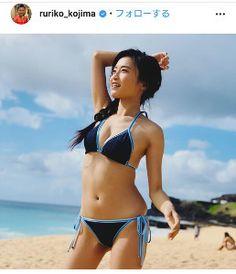 Bikini Swimwear, Swimsuits, Cute Japanese Girl, Bikini Pictures, Beautiful Asian Women, Asian Woman, Asian Beauty, Crochet Bikini, String Bikinis