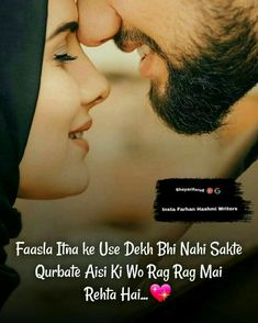 Muslim Love Quotes, Love Quotes In Hindi, Motivational Quotes In Hindi, Love Sayri, Real Love, Love Status, Heartfelt Quotes, Heartbroken Quotes, Dear Diary