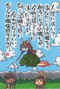 デスクワークも才能 の画像|ヤポンスキー こばやし画伯オフィシャルブログ「ヤポンスキーこばやし画伯のお絵描き日記」Powered by Ameba