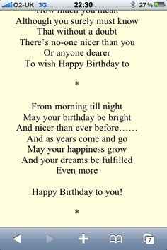 Special birthday poems for a birthday card verse it could be a happy birthday verse bookmarktalkfo Image collections