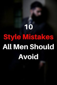 Don't make these mistakes please.