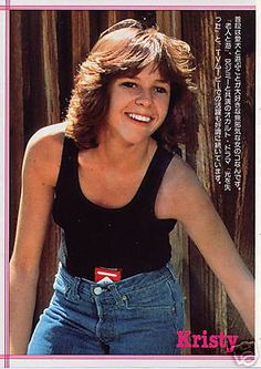 kristy mcnichol biography