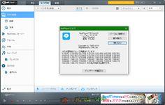 RealPlayer 18.1.4.135  RealPlayer--バーション情報--オールフリーソフト