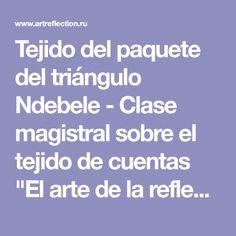 """Tejido del paquete del triángulo Ndebele - Clase magistral sobre el tejido de cuentas """"El arte de la reflexión""""."""