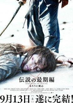 9 Rurouni Kenshin The Legend Ends (2014): Legendary. #100MoviesIn2016