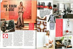 """Kira Plastinina in Glamour magazine, December 2013. Glamour Russia. Kira Plastinina wearing S/S 2014 """"twilight peplum evening gown"""" and """"noble keyhole gown."""""""