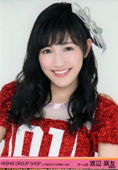 Watanabe Mayu: AKB48 GROUP SHOP in AQUA CITY ODAIBA Vol.2...