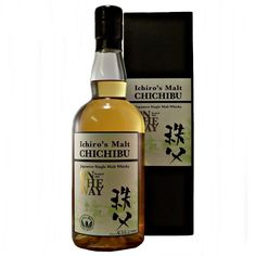 Chichibu On The Way Japanese Single Malt Whisky available to buy online at specialist whisky shop whiskys.co.uk Stamford…