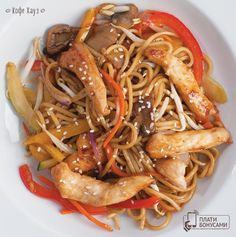 На обед – аппетитная Лапша-вок с курицей, креветками или овощами  #food #еда