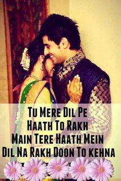 Dil nikal k dediya to aap zinda kasy rahogy shona. Love Me Quotes, Love Poems, Couple Quotes, Poetry Text, Urdu Poetry, Hindi Quotes, Quotations, Diary Quotes, Love Shayri